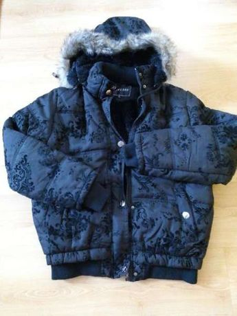 Зимно късо яке