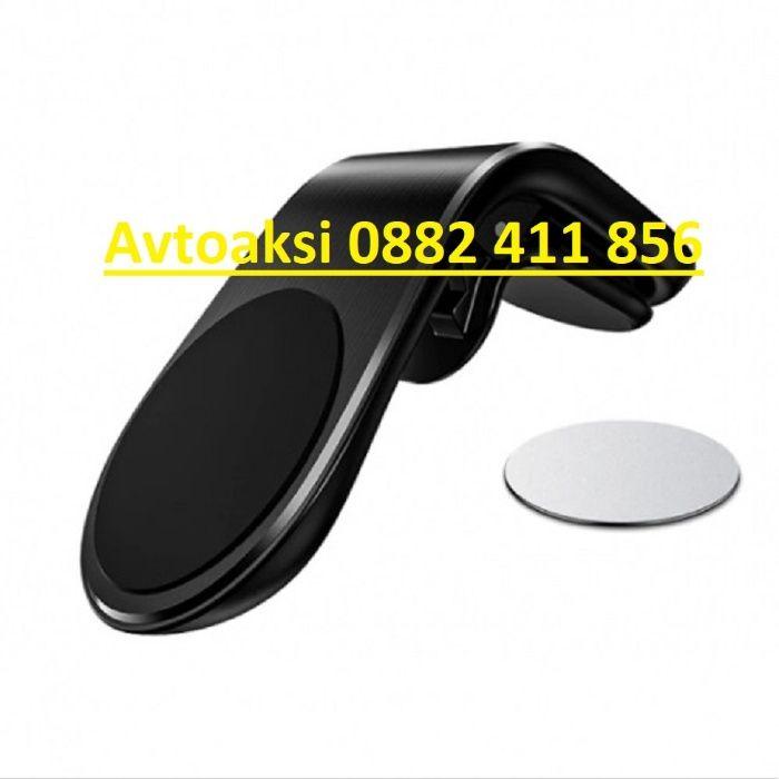 Магнитна поставка за телефон-2451