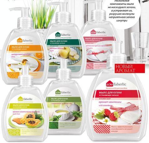 Мыло для кухни и средства для мытья посуды Faberli