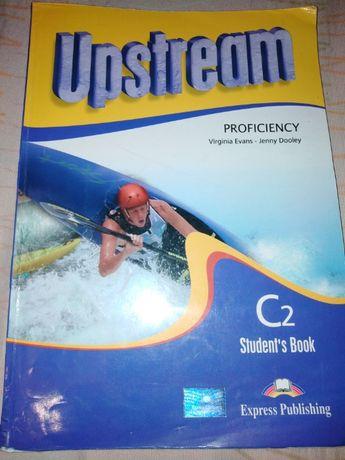 Учебник английски език С2