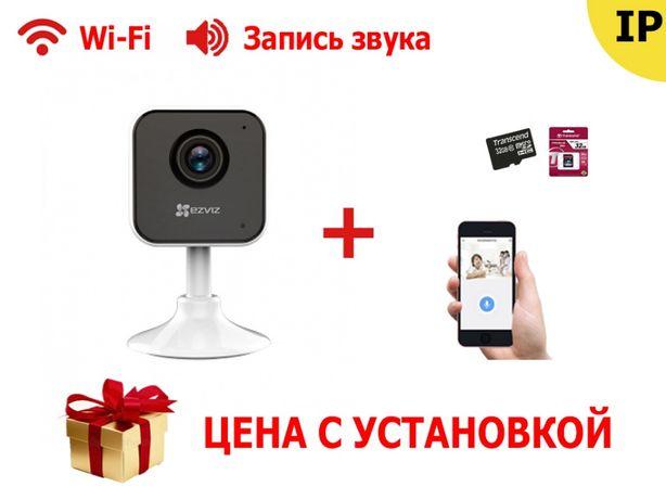 Камера видеонаблюдения беспроводная Wi-Fi в Астане (Нур-Султан)
