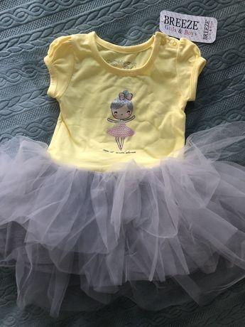 Детска рокля балерина
