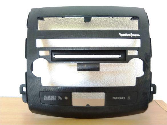 Mitsubishi Outlander II конзола за радио