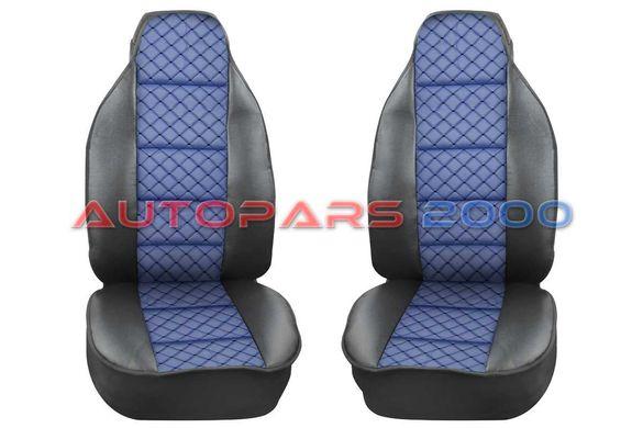 Калъфи за предни седалки тип Масажор S STYLE / Черно със синьо