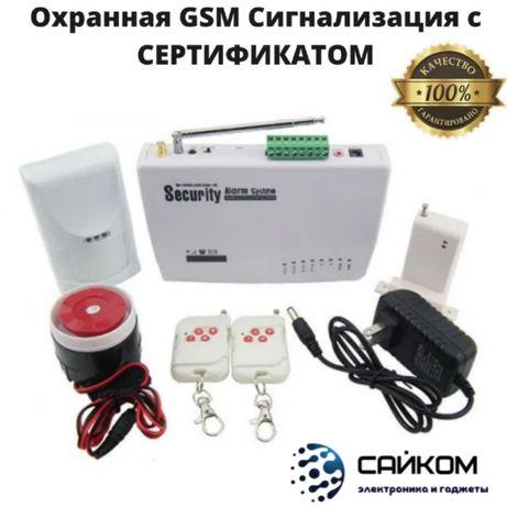 GSM Сигнализация с СЕРТИФИКАТОМ/Для Сейфа/Квартиры/Склада/Магазина