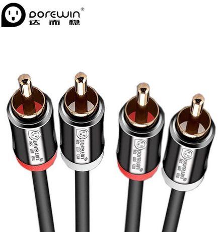 Cablu RCA 1.5m