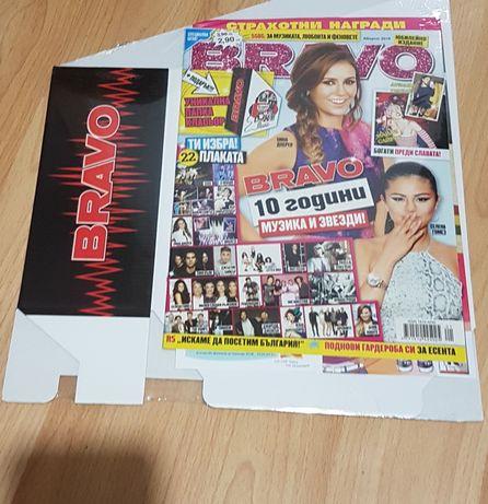 Ново списание Bravo