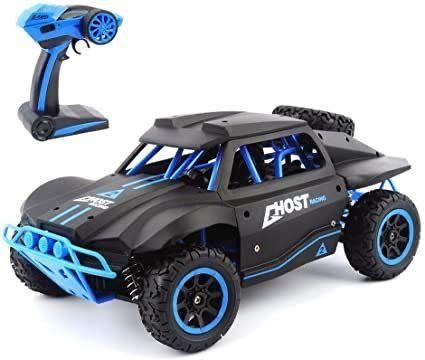 Радиоуправляемый автомобиль.