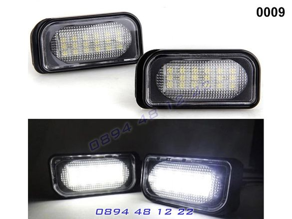 Mercedes C Class W203 Седан LED Диодни Плафони Заден Номер Осветление