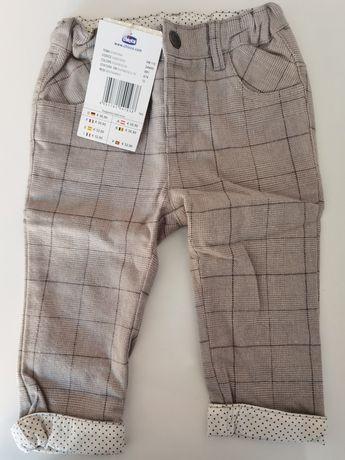 Елегантен бебешки панталон - 3 налични