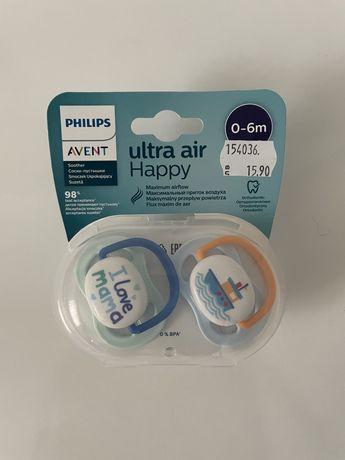 Ортодонтни залъгални Philips Avent