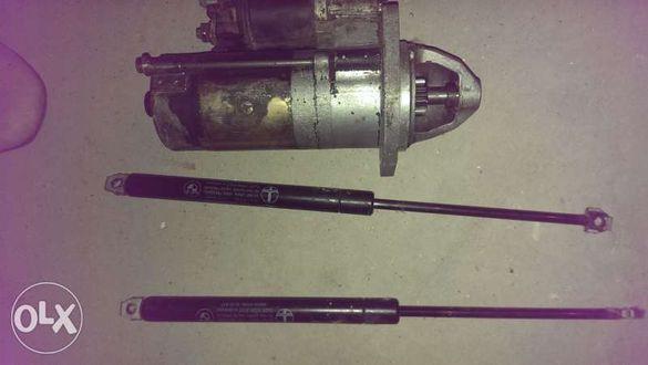 Стартер за БМВ Е34 - 525i