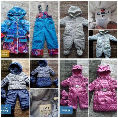 Курточки, пуховики , комбинезоны для детей