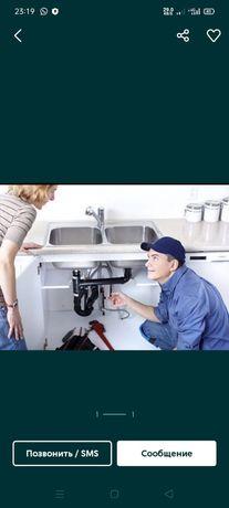 Сантехник мастер и засор чистка