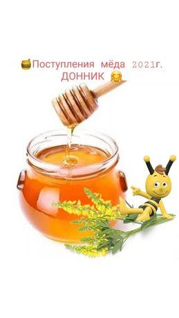Принимаем мед на реализацию