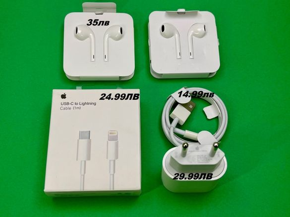 Оригинални слушалки зарядно кабел iPhone 12 Pro Max mini 11 X Xs 7 8