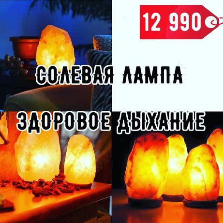 Солевая лампа скала 4-5 кг