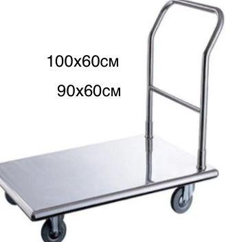 Количка платформа от неръждаема стомана
