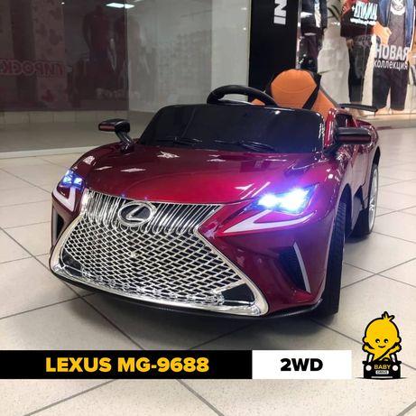 Акция! Детские Электромобили Lexus MG 9688