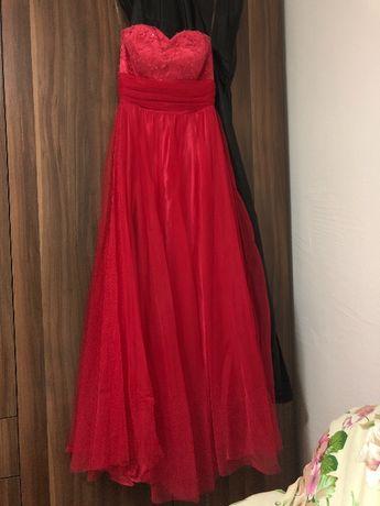 Официални дълги рокли