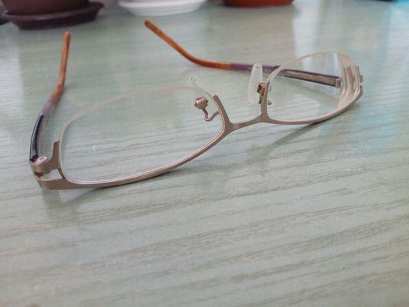 """Очила с розова рамка и очила ,,Глисанти"""""""