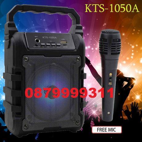 Промо подарък микрофон Bluetooth кооона колонка Тонколона Радио УСБ СД