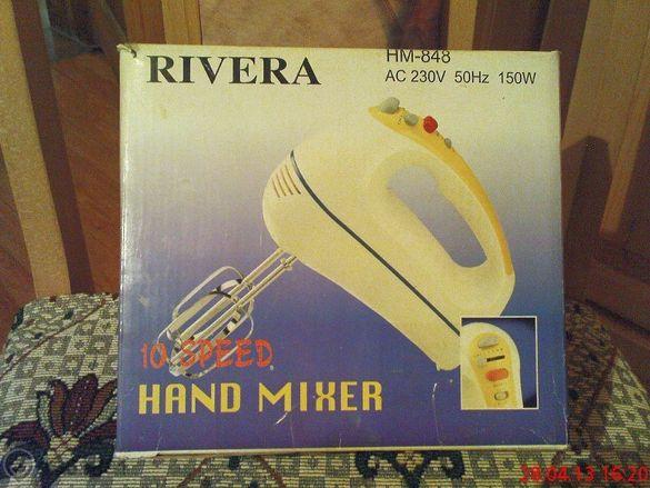 Миксер РИВИЕРА НМ-848 в перфектно състояние, 220-230 вол. 50 хер. 150