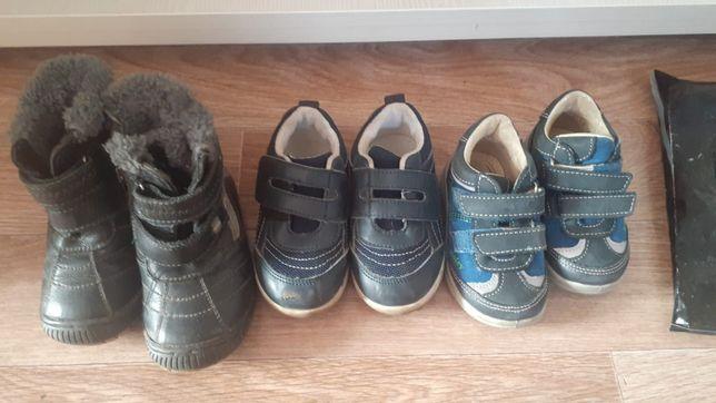Продам 3 обуви за 4000
