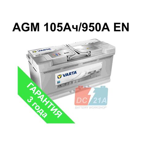 Аккумулятор 105Ач / 950А АГМ VARTA AGM