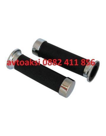 Мото дръжки/ръкохватки гумени с никел накрайници