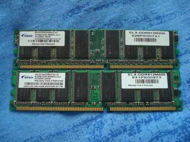 Memorii RAM Desktop 1Gb DDR1 400 Mhz Pc3200 (kit 2X512 MB)si 256MB