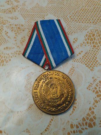 Медал 30години БНА