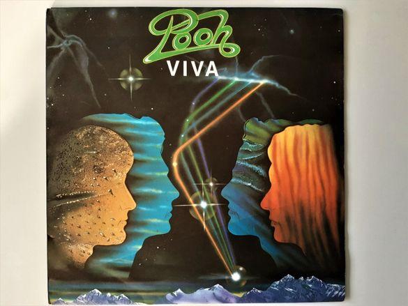 Плоча на Pooh - VIVA