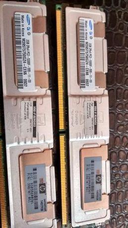 Rami server 2x2GB pc2
