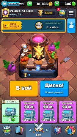 Продается аккаунт clash royale