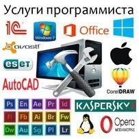 Установка Windows, Офис, Антивирус, Программы от 3000