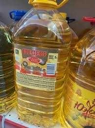 Продам масло подсолнечное оптом 5 литровых бутылях