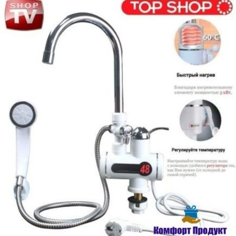 Электрические кран водонагреватель