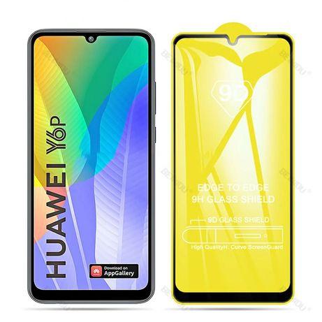 5D Стъклен протектор за целия дисплей за Huawei Y5p Y6p Y7p / 3D