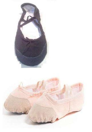 туфли за балет, гимнастика или танци за крак от15 см до