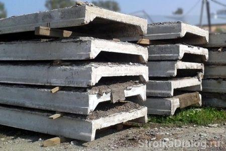 Стройматериалы БУ и НОВЫЕ плиты покрытия - перекрытия (ребристый)