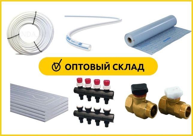 Водяной Теплый Пол, трубы, коллекторы, система отопления (Оптом)