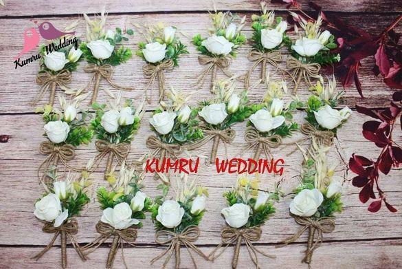 Цветя Бутониери за ревер за цпециялните гости