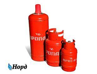 Баллонный газ Темиртау (скидки для постоянных клиентов)