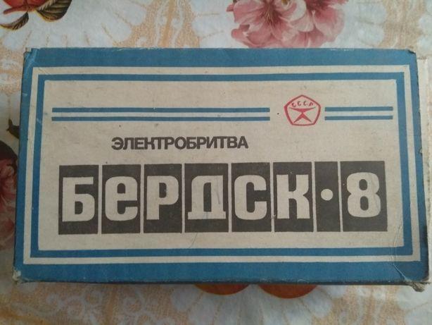 Продаю бритву советскую, Бердск 8