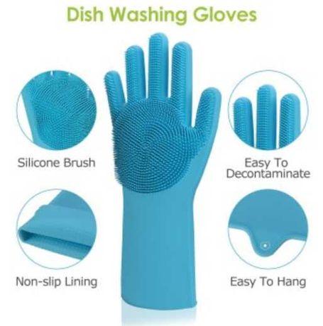 Магически силиконови ръкавици за миене на съдове
