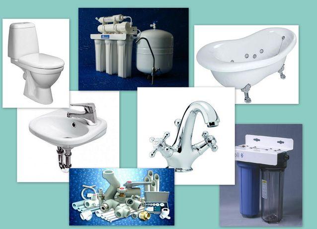 Услуги сантехника.Установка смесителей,унитазы,стиральные машины,ванны
