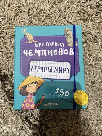 Детские книги Clever, Робинс, Школа семи гномов