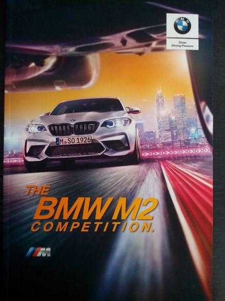 Колекционерска литература брошура списание каталог BMW M2 Competition