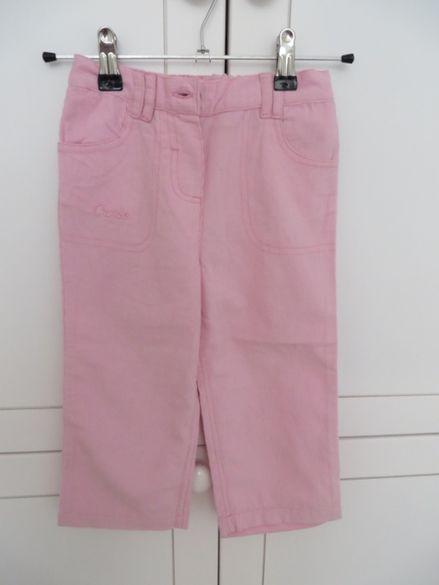 Нови детски джинси Smile , за ръст 92 см, розови